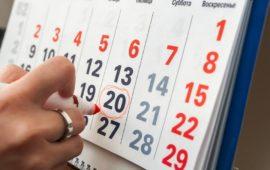 Как рассчитать количество дней отпуска