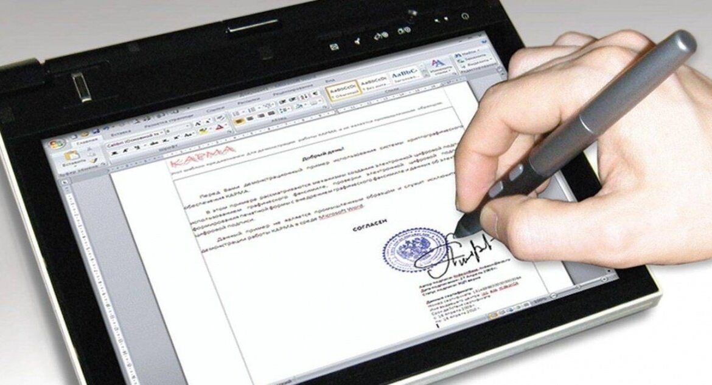 Как сделать электронную подпись для Госуслуг, налоговой и Почты России