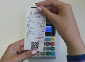 Предоплата по онлайн-кассе