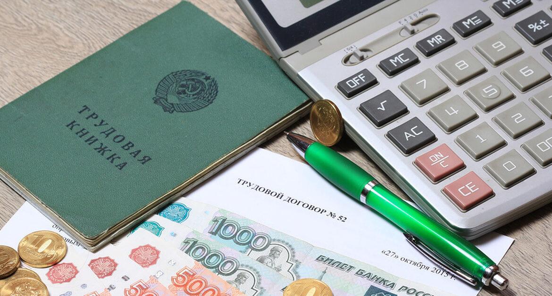 Выходное пособие при увольнении: правила, сроки и размер выплат