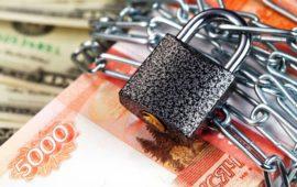 Как действовать, если ФНС заблокировала счет
